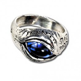 "Bague Alchemy Gothic ""Angels Eye"""